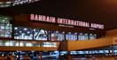Bahrain Havalimanı